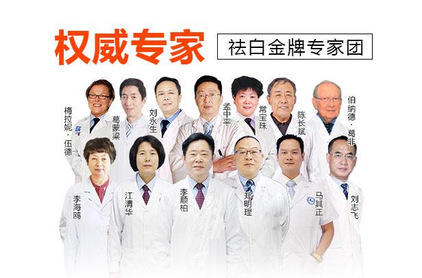 贵州白癜风皮肤病医院品牌